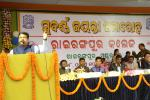 Hon'ble MoS(I/C) PNG addressing the Golden Jubilee Celebration of Rairangpur College in Mayurbhanj district, Odisha on 10th Jan'16.