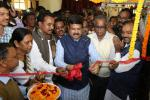 Hon'ble MoS(I/C) PNG inaugurating Rairangpur All India Radio Station, Odisha on 10th Jan'16.