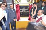 Hon'ble MoS(IC) PNG, inaugaurating Skill Developement Centre on 18th Jan'15 at Barauni Refinery on the occasion of Golden Jubilee of Barauni Refinery.
