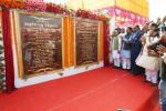 Hon'ble MoS(I/C) PNG laying the foundation for piped drinking water facilities in 13 villages in the vicinity of Angul and for establishment of a state-of-the-art eye hospital at Angul on 08th Jan'16.