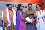 Hon'ble MoS(I/C) PNG at NALCO's 36th Foundation Day Celebrations at Bhubaneswar on 07th Jan'16 felicitating young achievers for their extraordinary work.