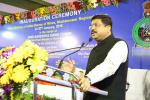 Hon'ble MoS(I/C) PNG speaking on the occasion of the inauguration of Indian Bureau of Mines (IBM) office at Bhubaneswar on 07th Jan'16.