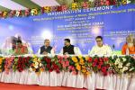Hon'ble MoS(I/C) PNG during the inauguration of Indian Bureau of Mines (IBM) office at Bhubaneswar with Hon'ble Minister of Steel and Mines & Hon'ble Minister of Tribal Affairs on 07th Jan'16.