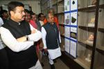Hon'ble MoS(I/C) PNG along with Hon'ble Steel and Mines Minister & Hon'ble Minister of Tribal Affairs at Indian Bureau of Mines (IBM) office at Bhubaneswar on 07th Jan'16.