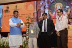Hon'ble MoS(I/C) PNG inagurating the launch of the bid round for Discovered Small Fields on 25th May'16.