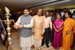 Hon'ble MoS(IC) PNG inaugurating a Painting Exhibition of Surrealistic Paintings by Shri Narendra Reddy at Ashok Hotel New Delhi on 9th March'15.