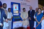 Hon'ble MoS(I/C) PNG inaugurating My LPG Kiosks designed for customer convenience at Puna on 10th Oct'15
