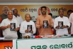 Hon'ble MoS(I/C) PNG during the release of Odia translation of the book 'Commonman Narendra Modi' at Bhubaneswar on 06th Sep'2015.