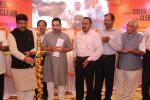 Hon'ble MoS(I/C) PNG at the inauguration of 'Gas-In' Ceremony (GAIL India Project) for Hubballi-Dharwad Area at Hubballi on 5th Apr'15.