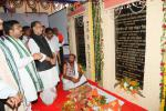 on'ble MoS(I/C) PNG along with Hon'ble Agriculture Minister inaugurated Central Genomics and Quality Laboratory in the premises of Central Rice Research Institute (CRRI) at Cuttack on 09th May'16.