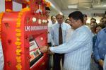 Hon'ble MoS(I/C) PNG Inaugurating a Touch-screen LPG Information Kiosk at Shastri Bhawan, New Delhi on 07th Apr'16.
