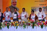 Hon'ble MoS(I/C) PNG launching the Hydrocarbon Vision 2030 for North-East India at Guwahati on 9th Feb'16.