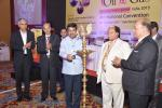 Hon'ble MoS(I/C) PNG at the inaguration of 4th National Convention of Oil & Gas at Mumbai on 28th Aug, 2015.