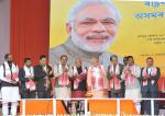 Hon'ble Prime Minister dedicating Brahmaputra Cracker and Polymer Limited(BCPL) Petrochemical Complex to the nation at Dibrugarh, Assam on 5th Feb'16