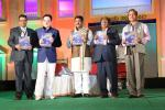 Hon'ble MoS(I/C) PNG releasing the souvenir of the Mayurbhanj Utsav in Bhubaneswar, Odisha on 10th Jan'16.