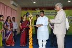 Hon'ble MoS(I/C) PNG at the inauguration of 9th Foundation Day Celebration of IIT Bhubaneswar on 12th Feb'17