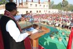 Hon'ble MoS(I/C) PNG addressed combined gathering of UP, ME and High School of Gaisima in Dhankauda Block of Bargarh Dt, Odisha on 18th Dec'16 on their Centenary, Golden Jubilee &  Silver Jubilee celebrations respectively.