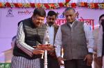 Hon'ble MoS(I/C) PNG along with Hon'ble MoS, EAM inaugurated Rozgar Mela under PMKVY at Hi-tech Inst. of Engg. & IT, Ghaziabad on 15th Dec'16