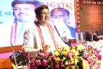 Hon'ble MoS(I/C) PNG addressed the gathering at inauguration of Bhubaneswar & Cuttack City Gas Distribution(CGD) project & Gail India Bhubaneswar Office on 18th Mar'17