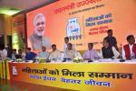 Hon'ble CM Jharkhand and Hon'ble MoS(I/C) PNG during the launch of PMUjjwalaYojna and DBTK scheme at Ranchi on 19th Oct'16