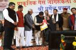 Hon'ble MoS(I/C) PNG distributed LPG Connections to BPL women under PMUjjwalaYojna at Haridwar as part of the launch on 13th Dec'16