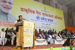 Hon'ble MoS(I/C) PNG addressing during the launch of Natural Gas Awareness Campaign for promoting the usage of natural gas at Haridwar, Uttarakhand on 13th Dec'16