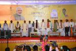 Hon'ble MoS(I/C) PNG with others during the inauguration of the programme for distribution of LPG connections under Pradhan Mantri Ujjawala Yojana (PMUY) at Pallahara on 31st Oct'16