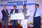 Hon'ble MoS(I/C) PNG Felicitated Rio-Olympics 2016 players & former Olympians on 06th Oct'16 at New Delhi