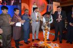 Hon'ble MoS(I/C) PNG Inaugurated the Petrotech2016 Exhibition at Pragati Maidan, New Delhi on 4th Dec'16