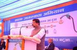 Hon'ble MoS(I/C) PNG addressed a consumer awareness campaign on Cashless transactions through e-wallets at Indian Oil's Irvin service station, New Delhi on 4th Dec'16