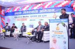 Hon'ble MoS(I/C) PNG speaking on the Inaugural occasion of Customer Awareness Camp on CashlessTransactions at HPCL Retail Outlet, Niti Marg, New Delhi on 3rd Dec'16
