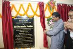 Hon'ble Union Minister of P&NG and SD&E Inaugurated Kendriya Vidyalaya  5 at Bhubaneswar on 31st March'18.