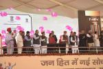Hon'ble PM inaugurates the Commencement of Work of Barmer Refinery & Petroleum Complex on 16th Jun'18