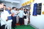 Union Minister of P&NG and SD&E ‪Inaugurated a Community Service Center at Vijnana Vihar, Gudilova, Vishakapatnam on 07th Jan'18