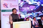 "Union Minister of P&NG and SD&E addressing the symposium ""The Mangalajodi Inheritance"" organised by ONGC & The Bhubaneswar Bird Walks at New Delhi on 06th Jan'18."