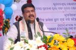 Union Minister of P&NG and SD&E addressing during the inauguration of the 2nd entry to Bhubaneswar Railway Station and dedication of modern passenger amenities likes new booking office & passengers lounge at Bhubaneswar and Sakhigopal Railway Stations on 30th Dec'17