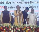 Hon'ble PM digitally laid the Foundation Stone of HPCL's Mundra-Delhi Pipeline's Capacity Expansion & PVPL Extension Project at Vadodara on 22nd Oct'17