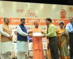 CM UP and Union Minister of P&NG and SD&E felicitated some of the DNOs for their outstanding performermance at the implementation of PMUY at Lucknow on 24th Sept'17