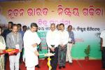 Union Minister of P&NG and SD&E inaugurated an Exhibition-cum-Seminar on NewIndia 'We Resolve to Make' organized by the Ministry of Parliamentary Affairs at the Institute of Physics, Bhubaneswar on 9th Sept'17