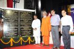 MoS(I/C) PNG at the Inaugural ceremony of new buildings of Baramunda Colony & Budheswar Colony Post Offices at Bhanja Kala Mandap, Bhubaneswar on 21st Aug'17