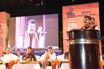 MoS(I/C) PNG addressing the gathering during the inauguration of PMUY in Tripura on 07th Aug'17 at Agartala