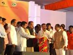 Hon'ble MoS(I/C) PNG inaugurated the long awaited Bengaluru City Gas Distribution Project on 18th June'17 in the august presence of Hon'ble C&F Minister &  Hon. Minister, SPI