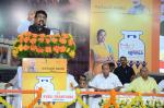 Hon'ble MoS(I/C) PNG addressing during the launch of PMUY at Hubli on 17th June'17
