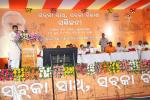 Hon'ble MoS(I/C) PNG addressing SabkaSaathSabkaVikas Sammelan at Salia Sahi slums area in Nilachakra Nagar, Bhubaneswar on 12th June'17 in the august presence of Hon'ble Urban Development Minister image