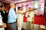 Hon'ble MoS(I/C) PNG inaugurated 4th Kalinga Literature Festival at Bhubaneswar on 10th June'17