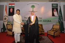 Hon'ble MoS(I/C) PNG attending the national day of Saudi Arabia as chief guest at New Delhi on 28th Sep'15.