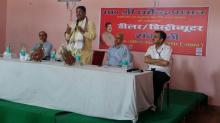 Hon'ble MoS(I/C) PNG addressing the retailers & distributors of Balia on 30th April'16.