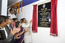 Hon'ble Union Minister of P&NG and SD&E inaugurated state of art healthcare facilities at AIIMS, Bhubaneswar on 2nd Feb'18